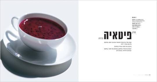 Soup p01->p23
