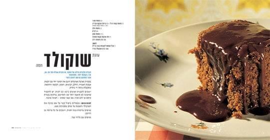 cake 01->25